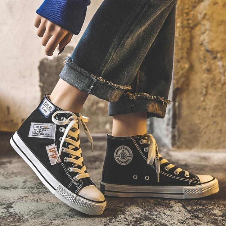 2021高幫帆布鞋子女夏ulzzang百搭小眾設計新款板鞋白春秋ins潮鞋