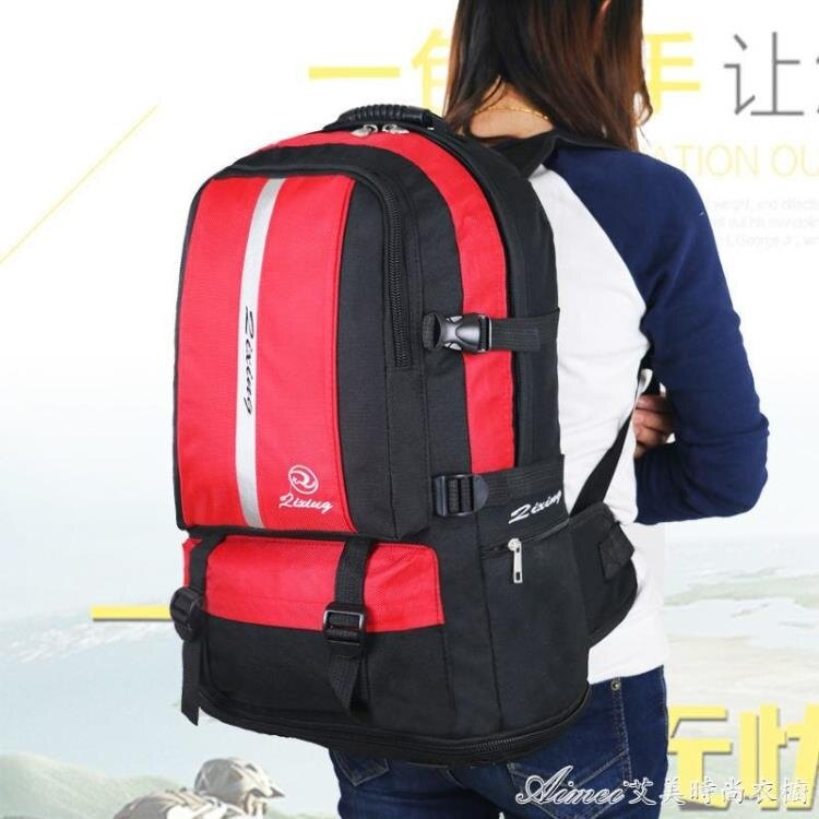 登山包50升背包男雙肩包大容量旅游戶外登山包女防水旅行休閒運動行李-免運-品質保證