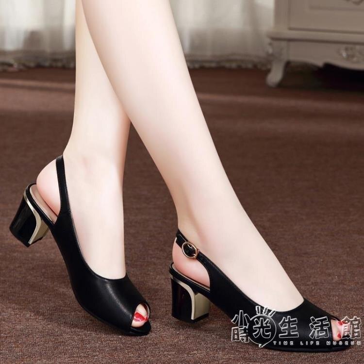 百麗純愛新款女鞋真皮粗跟女涼鞋高跟魚嘴百搭時尚外穿涼鞋女夏