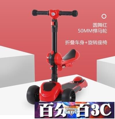 快速出貨 小孩滑板車1-3歲兒童車子3-6-12歲單腳踏板溜溜車寶寶四輪滑滑車