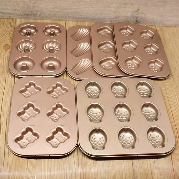 6連12連蛋糕模具 麥芬烤盤烤箱家用做馬芬杯紙杯小號烘焙工具圓形  【夏日新品】