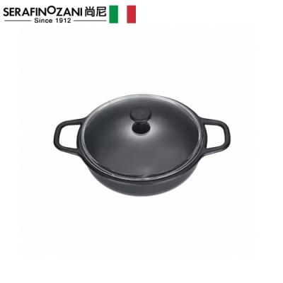 SERAFINO ZANI 義大利進口黑鑽系列不沾雙耳深鍋24CM