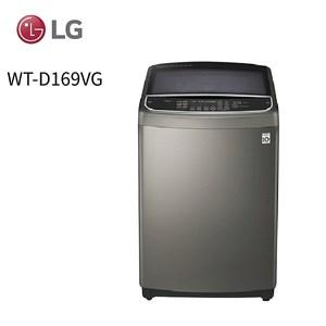 LG 樂金 16公斤直立式變頻洗衣機 WT-D169VG