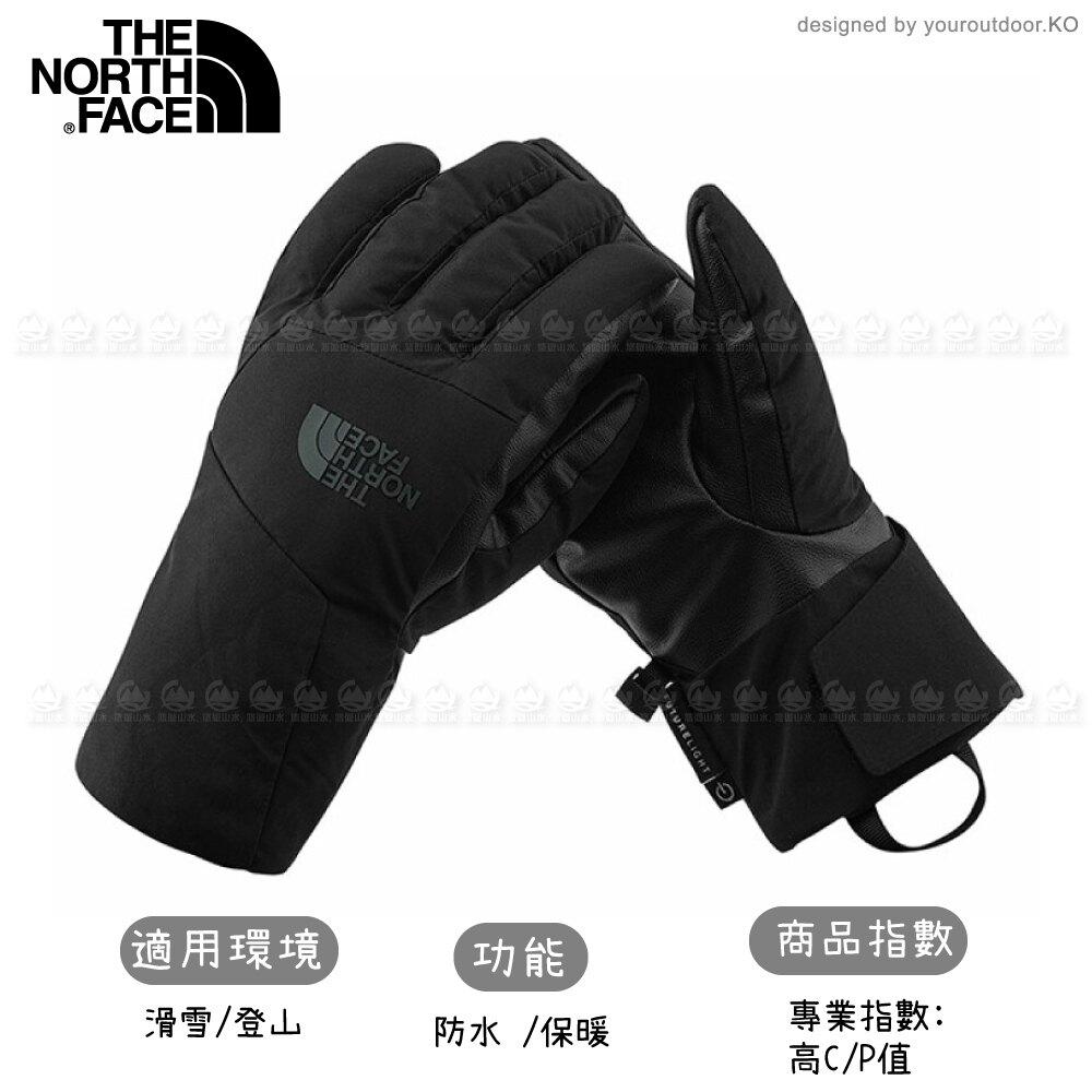 【The North Face 女 FL 防水保暖手套《黑》】4SGT/機車手套/防滑手套/冬季滑雪