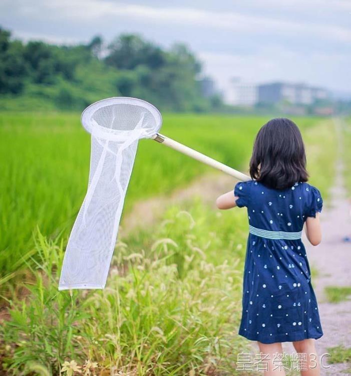 抄網 抄網超輕捕蟲網蝴蝶蜻蜓知了加長網兜兒童撈魚網蝦 摩登生活