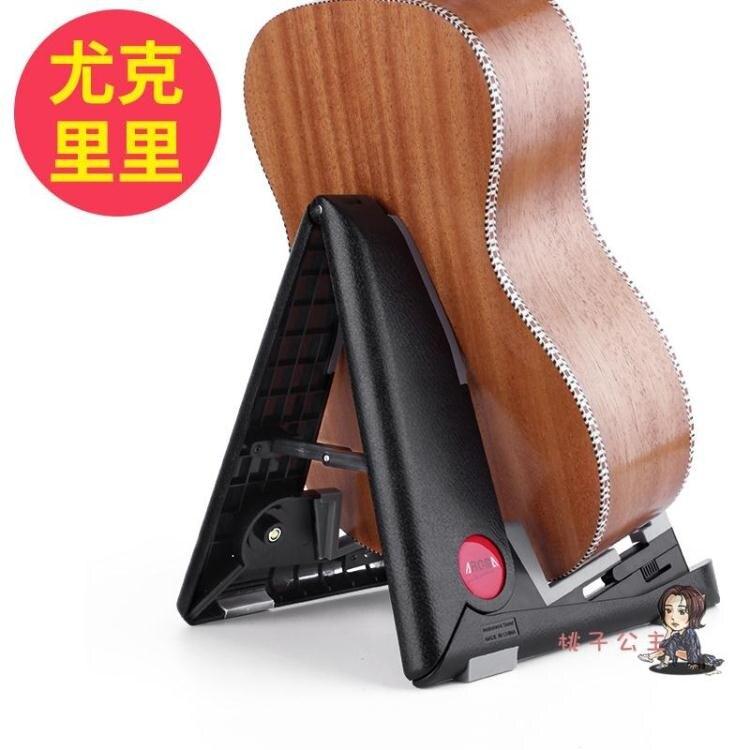 吉他架 立式支架吉他架家用落地阿諾瑪琴架吉他支架地架尤克里里T【全館免運 限時下殺】