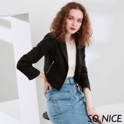 SO NICE時尚俐落短版西裝外套