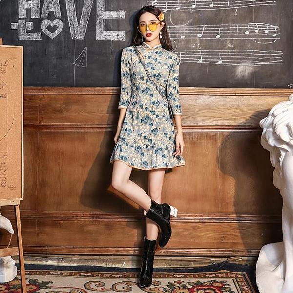 旗袍2021年新款年輕款少女新式改良洋裝日常可穿修身復古短款夏 陽光好物