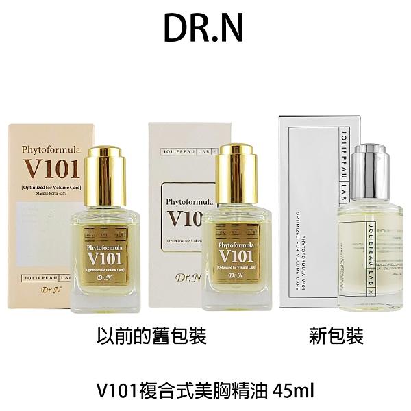 韓國Dr.N V101複合式美胸芳療精油 45ml