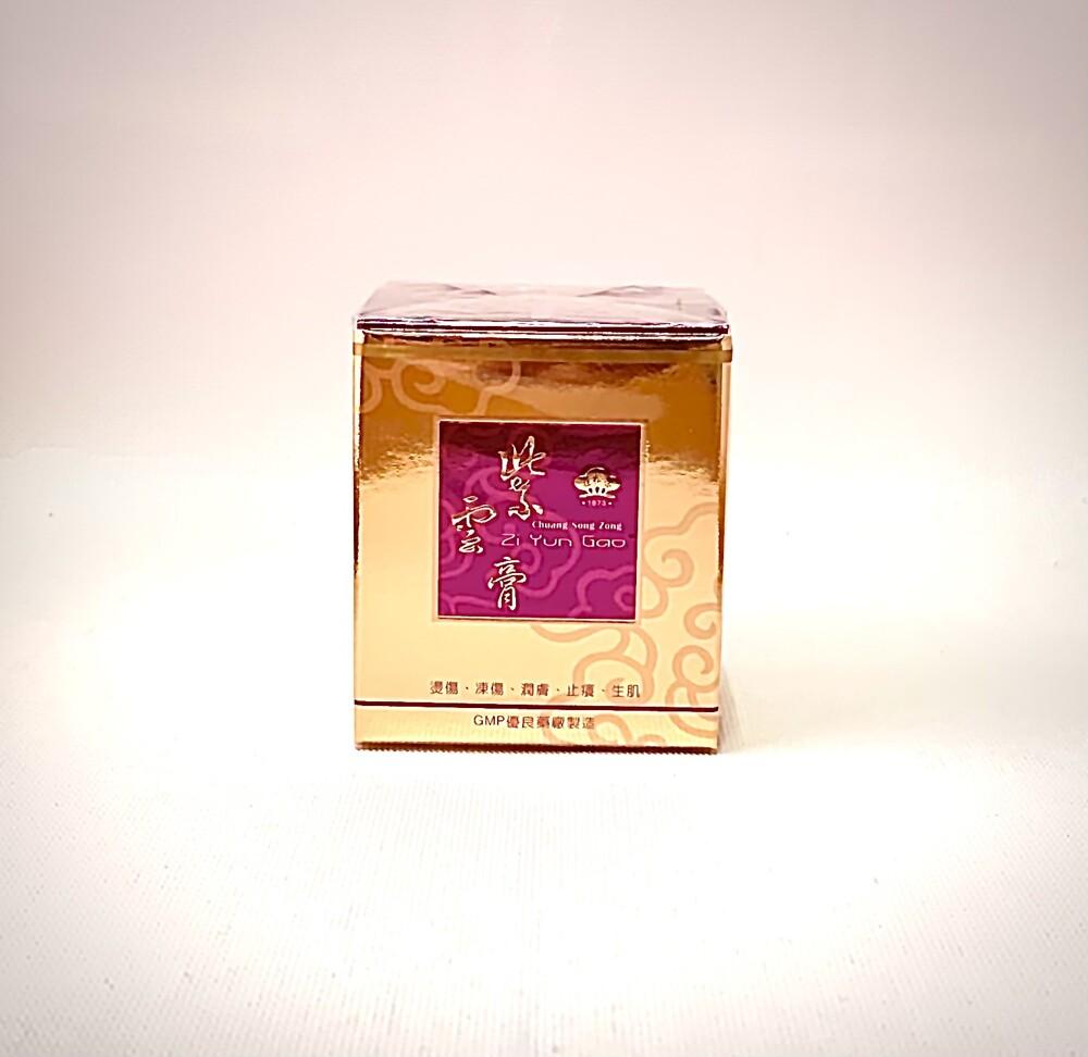 莊松榮紫雲膏38g