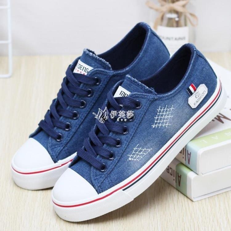 帆布鞋子女韓版布鞋牛仔休閒單鞋中大童平底球鞋低幫板鞋