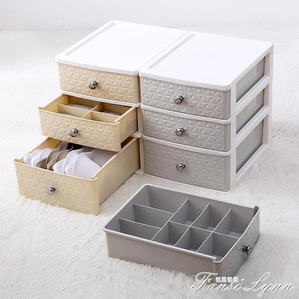 內衣收納盒抽屜式塑料家用衣柜多層裝襪子內褲文胸儲物分格整理箱 范思蓮恩