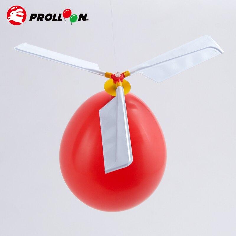 【大倫氣球】氣球直昇機 & 直昇機氣球補充包 Balloon Helicopter 氣球玩具 安心玩具 台灣製造 天然乳膠 顏色隨機出貨