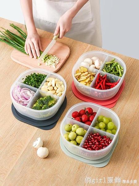 分格蔥花蔥姜蒜保鮮盒廚房冰箱專用放生姜大蒜收納盒水果蔬菜盒子 開春特惠 YTL