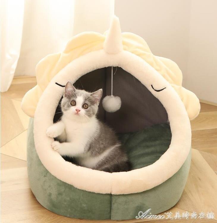 限時85折!寵物窩貓窩四季通用貓咪房子別墅家居封閉式貓屋冬季保暖狗窩床寵物