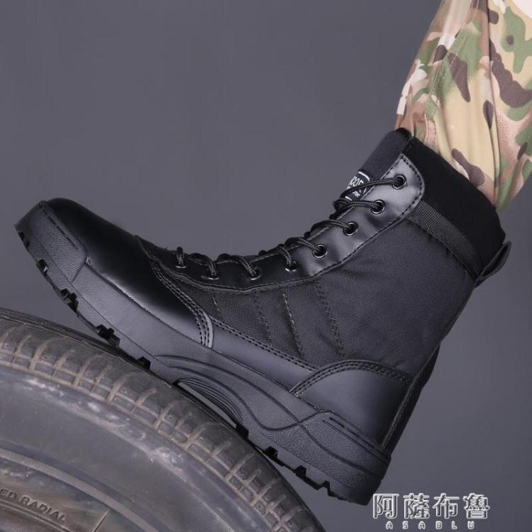 戰術靴 秋季作戰靴男超輕徒步登山靴透氣高筒戶外工裝靴戰術鞋沙漠靴子女 【居家家】
