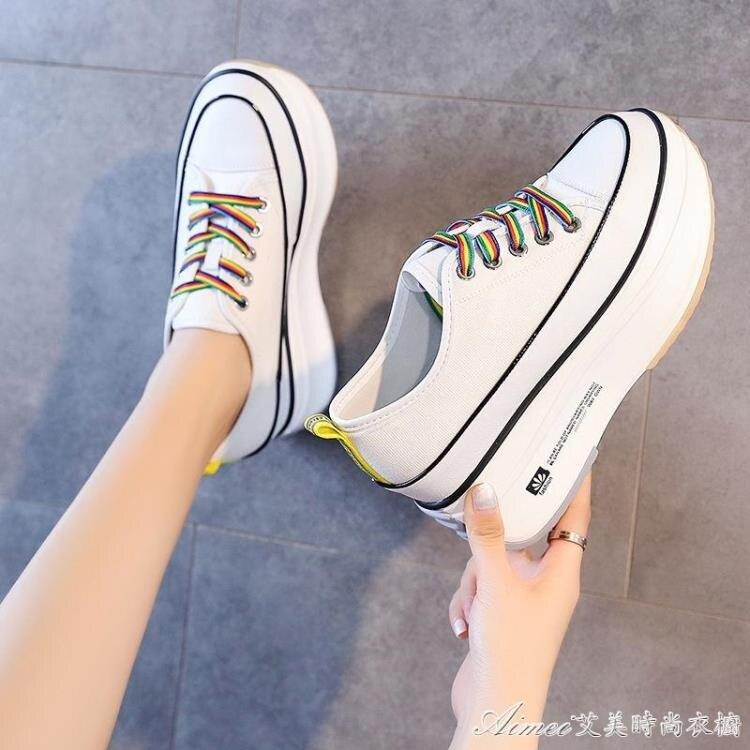 帆布鞋搖搖鞋帆布鞋女ulzzang百搭新款流行鞋子春夏爆款小白鞋內增高