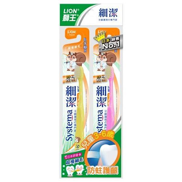獅王細潔園兒牙刷3歲~6歲【愛買】