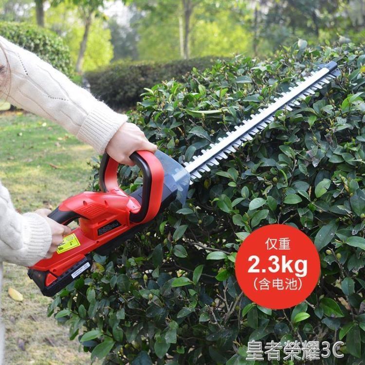 修剪機 電動綠籬機充電式多功能修剪家用園林修剪機茶葉修枝機電動采茶機 摩登生活