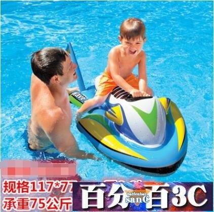 快速出貨 兒童游泳圈成人加厚大號動物浮排鯊魚水上充氣床男女寶寶玩具坐騎