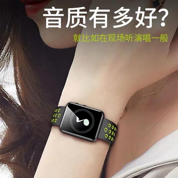 快速出貨 手表mp3音樂手表全屏觸摸小型便攜式mp4藍芽播放器隨身聽學生版mp5