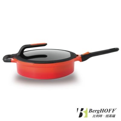 【BergHOFF焙高福】Gem新亮彩平底鍋(28cm)