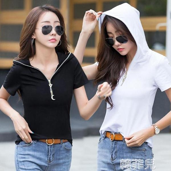 連帽T恤 帶帽短袖t恤女裝薄款連帽衫夏季新款韓版半袖純棉運動上衣潮 韓菲兒
