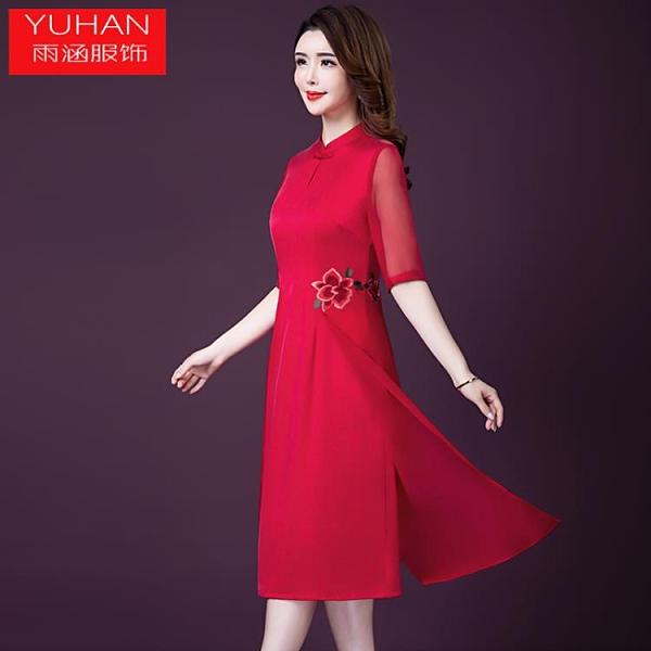 胖媽媽夏裝改良旗袍洋裝女2020新款40-50歲假兩件中袖真絲裙子 陽光好物