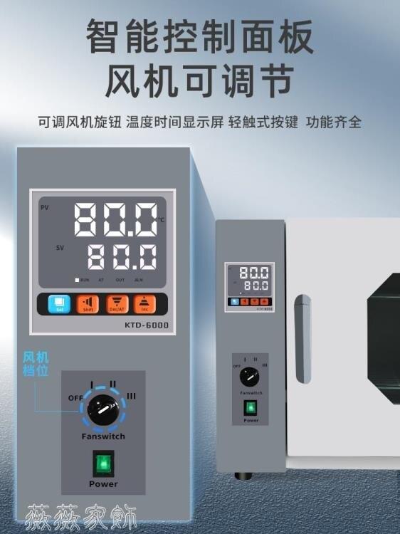 快速出貨 干燥箱 恒溫鼓風烘箱恒溫箱實驗室工業烘干箱高溫300度500度熔噴布