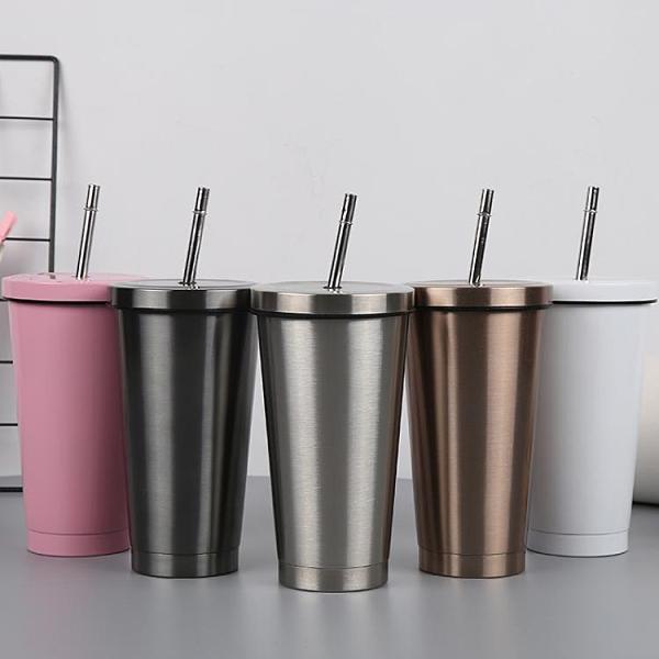咖啡杯 不銹鋼吸管杯創意時尚保溫杯車載便攜咖啡杯廣告水杯 美物
