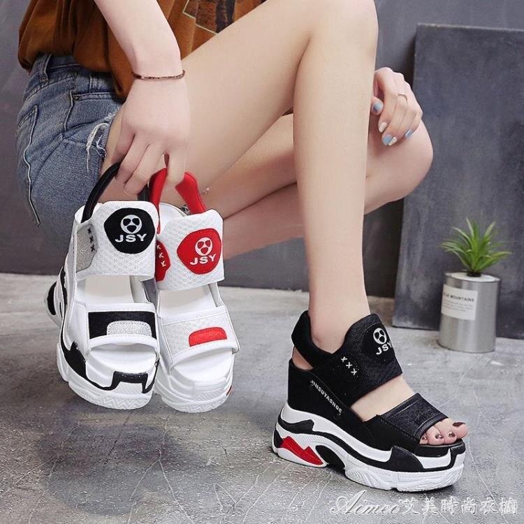 魚嘴鞋魚嘴運動涼鞋女新款夏季12cm超高跟百搭厚底休閒內增高老爹鞋