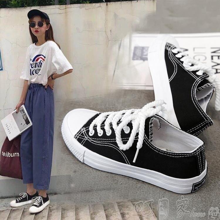 帆布鞋 韓版春季新款學生原宿百搭板鞋子女鞋XTHQ2508