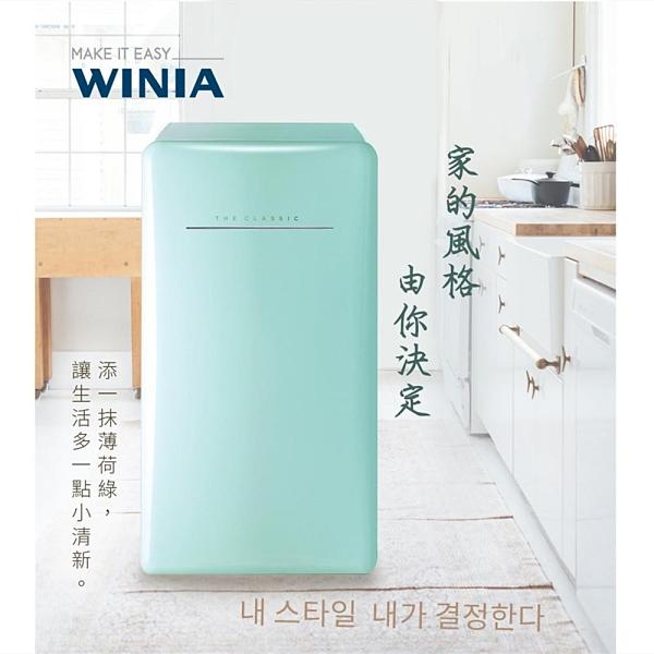 【南紡購物中心】【WINIA 煒伲雅】韓系 120L 復古小冰箱-薄荷綠 (DSR-M12GH) 含基本運送