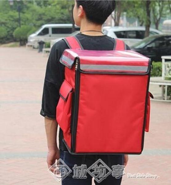 保冷袋 SCB送餐包42升雙肩背送餐箱防水保溫箱多層分層送餐箱披薩外賣箱 璐璐
