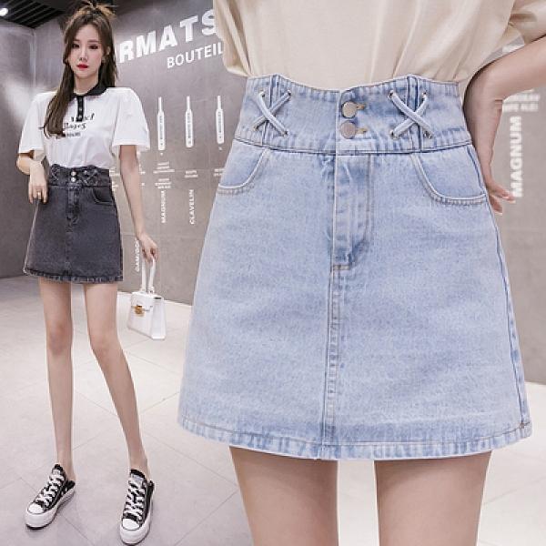 短裙高腰牛仔短裙半身裙 女春夏季新款顯瘦修身百搭包臀A字裙T134A紅粉佳人
