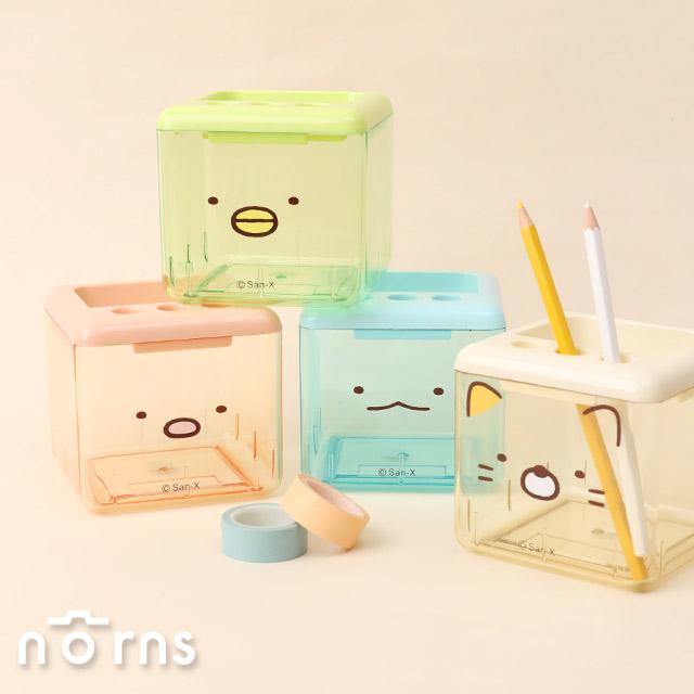 角落小夥伴透明方形三孔收納盒- Norns 正版授權 筆筒 文具收納