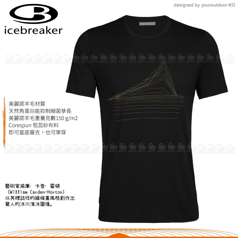 【Icebreaker 男 Tech Lite 圓短T AD150地熱波動《黑》】105158/快乾機能服/羊毛排汗衫