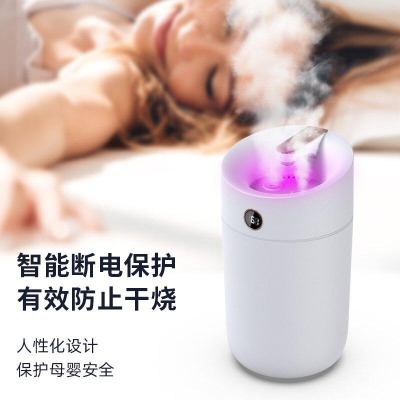 加濕器新款家用香薰3L大容量雙噴霧加濕器禮品創意可定制logo