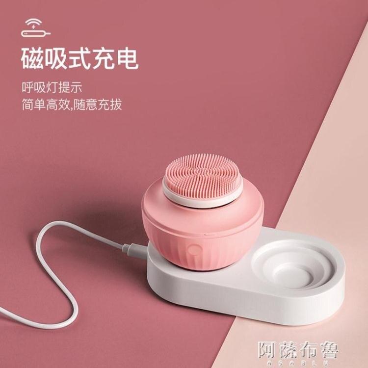 洗臉機 泡芙潔面儀超聲波毛孔清潔器家用電動臉部黑頭泡沫清潔洗臉儀器 【居家家】