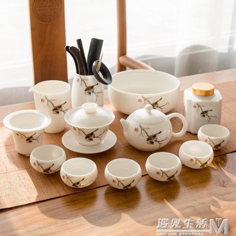 快速出貨 德化白瓷茶具套裝家用羊脂玉瓷功夫茶具泡茶壺蓋碗茶杯海整套茶盤