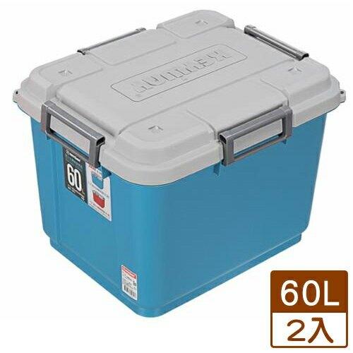 【2件超值組】KEYWAY 海力士滑輪整理箱-藍(60L)【愛買】