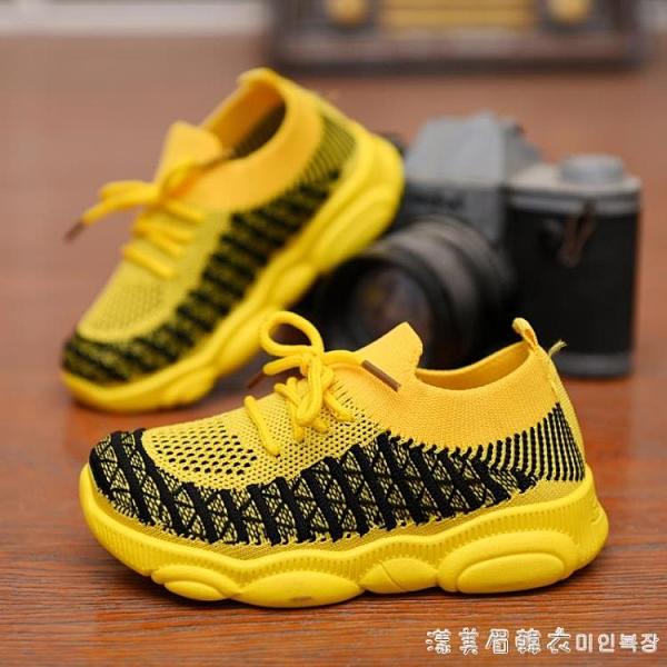 童鞋兒童套腳鞋男童鞋子2020新款春夏女童運動鞋百搭透氣韓版網鞋 美眉新品