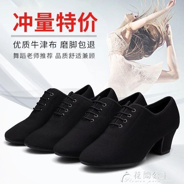 舞蹈鞋廣場舞鞋女舞蹈鞋外穿軟底跳舞鞋女士交誼舞中高跟教師水兵拉丁