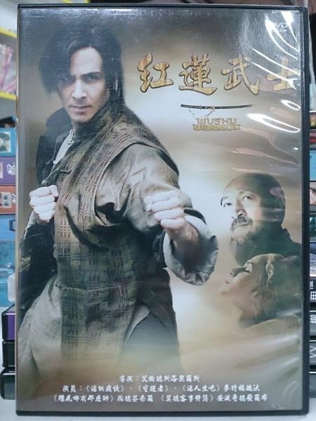 挖寶二手片-N10-079-正版DVD-電影【紅蓮武士】-麥特福瑞沃(直購價)