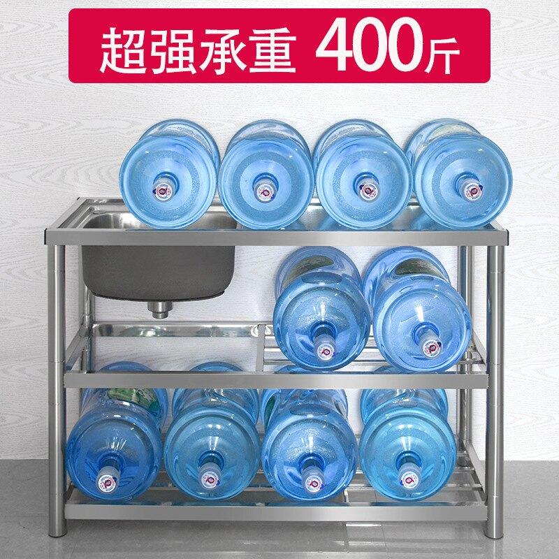 廚房不銹鋼水槽單槽雙槽帶支架平台落地簡易洗菜盆洗碗池家用