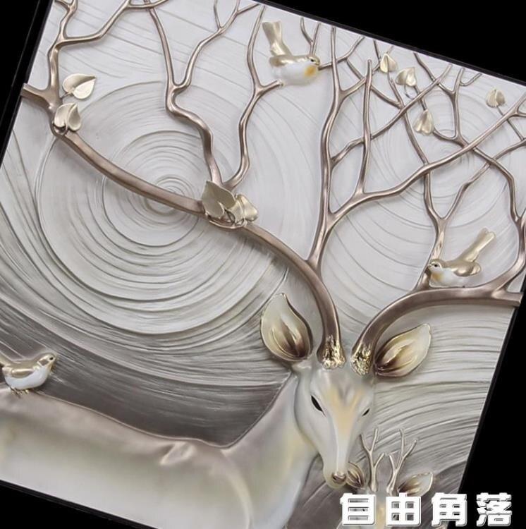 快速出貨 客廳裝飾畫沙發背景牆畫現代簡約臥室床頭掛畫牆壁畫3D立體浮雕畫CY