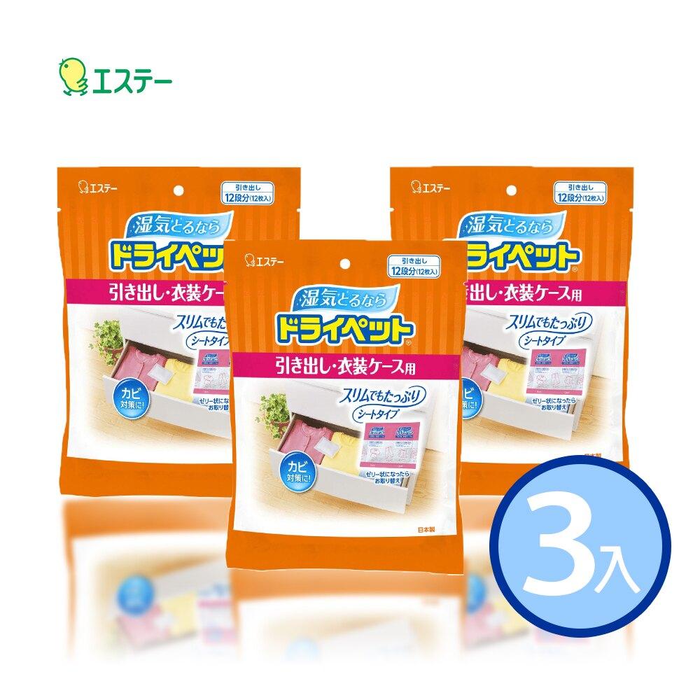 日本熱銷NO.1 ST雞仔牌 吸濕小包 除濕包 抽屜衣櫃用12入/包 (3包組) 618購物節