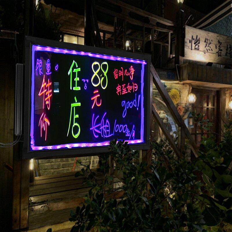 可充電LED發光板熒光板掛式店鋪廣告小黑板 支架式手寫促銷宣傳板