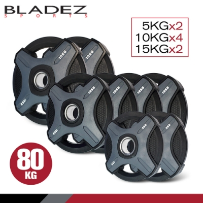 【BLADEZ】OP1-PU灰色奧林匹克包膠槓片-80KG超值組(5KG*2入/10KG*4入/15KG*2入)