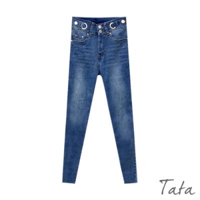 雙扣穿環腰頭不收邊牛仔褲 TATA-(S~XL)